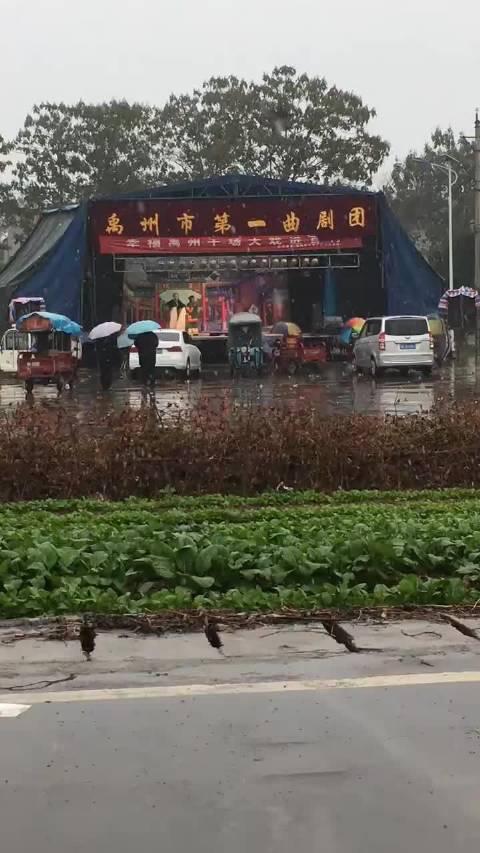 下雪了,禹州十场大戏进乡村不耽误