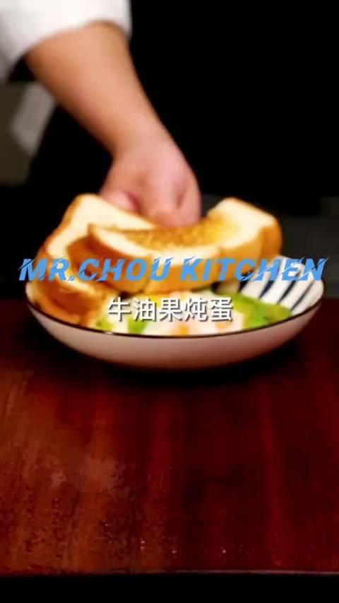 美食分享官周末在家做一份健康早餐牛油果炖蛋给你爱的人吧
