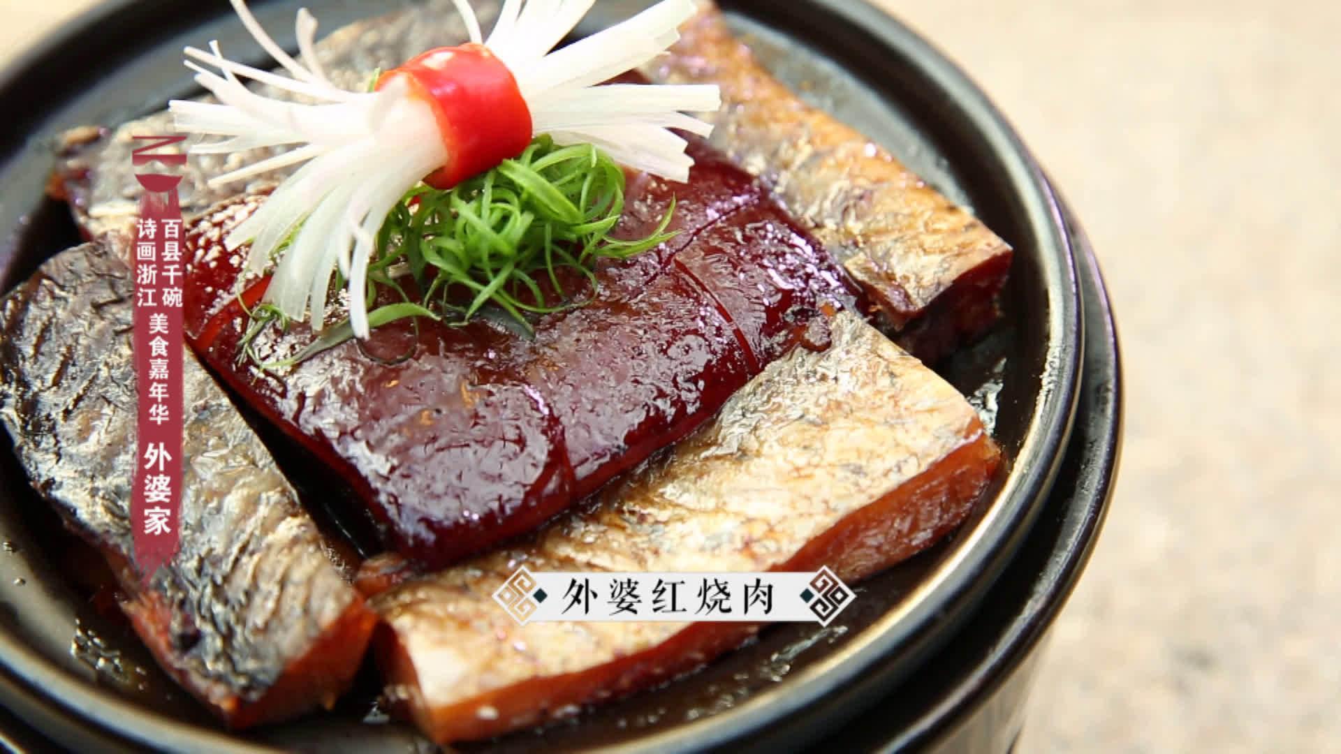 杭州的外婆家,菜肴经过反复调试…………