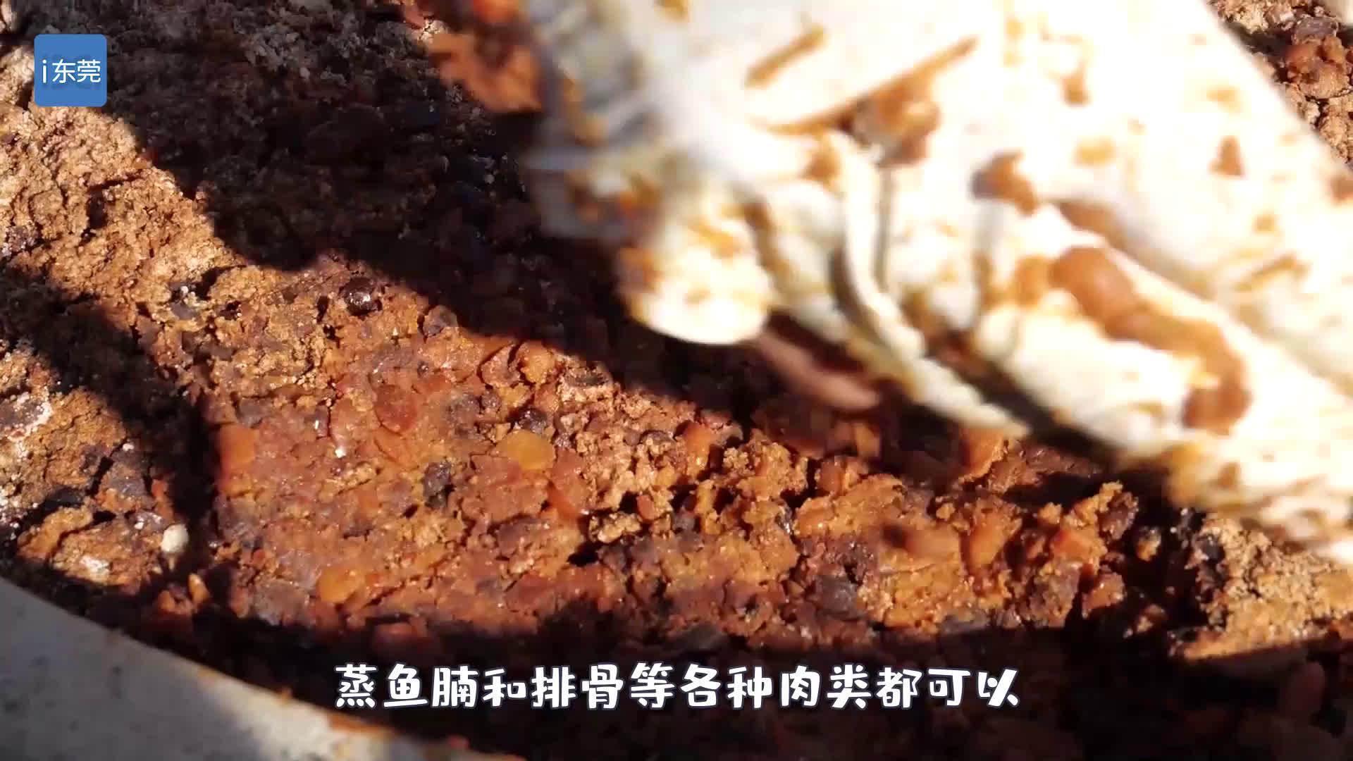 在中国的传统菜系中,常见的调味料便是豆酱~无论什么菜…………