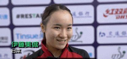 伊藤美诚和张本感谢中国!运动员们发表临别感言,世界乒乓一家亲