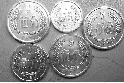 2020五大分币硬币价格上涨几万,11月最新回收价格表