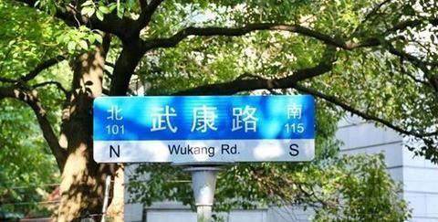 爬满常青藤的地方,居然是上海最浪漫多情的风景线,全无遮挡