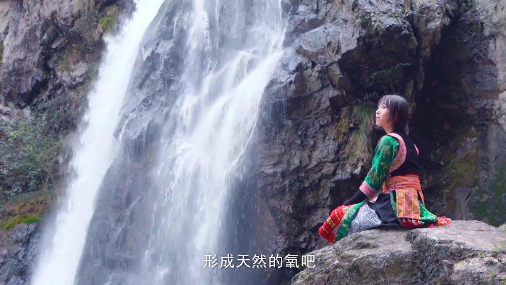 第一期,首席体验官于靖文带你游湖南雪峰山旅游景区……