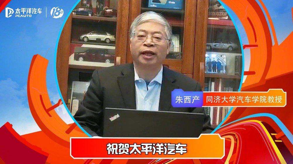同济大学汽车学院教授 朱西产 有话说!……