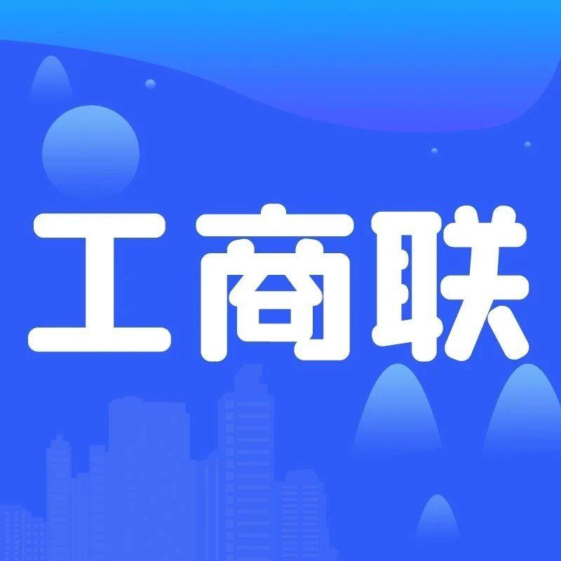 云南省民营企业家畅谈贯彻五中全会精神