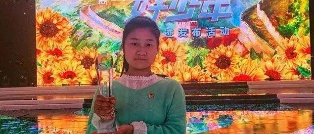 宁县一中高一女生李艳艳登上央视讲述自己的故事