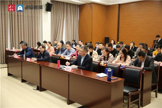 淄博市外事干部专题培训班成功举办