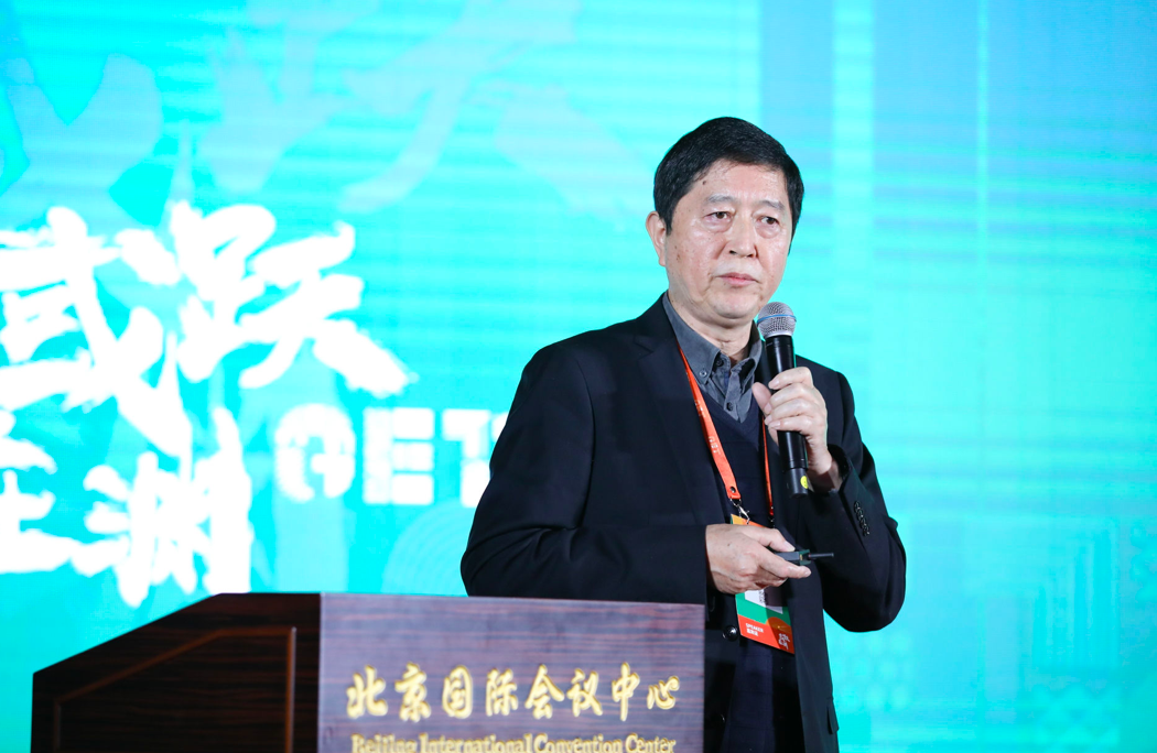 "【GET2020】河南省基础教育资源中心刘新超:教育App发展的""易""和""难"""