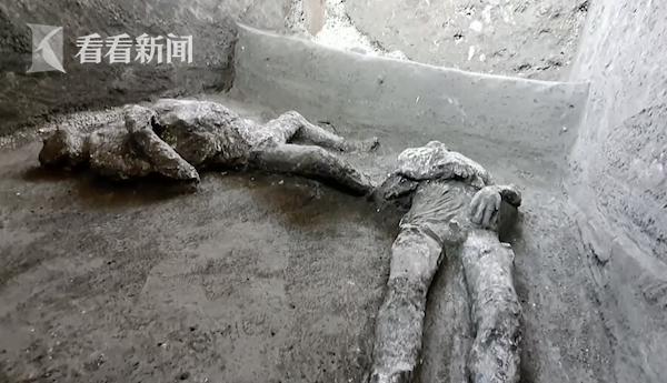 视频|庞贝古城出土2000年前人类遗骸 或为避难主仆