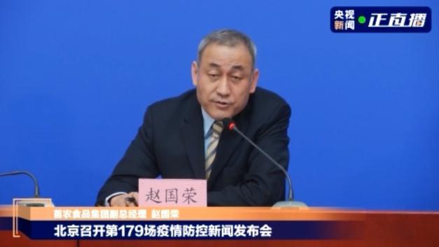北京:京深海鲜市场不再向个人消费者开放 实行卖家注册制和买家会员制