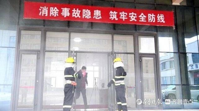 山东港口东营港组织开展消防安全应急演练