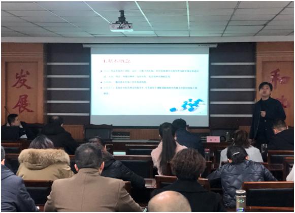 渭南市市场监管综合执法支队召开药品生产监管执法专题培训会
