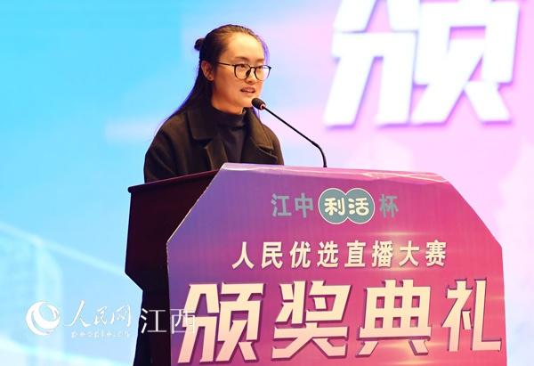 """王玉婷:带头走进直播间""""快乐直播""""是成功技巧"""