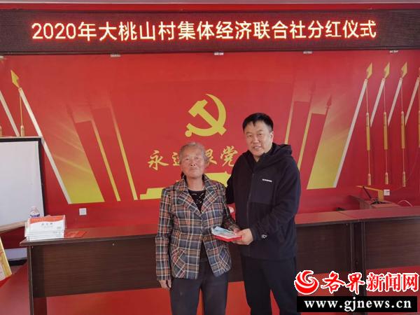 府谷县黄甫镇:扶贫产业见成效 红利惠及贫困户