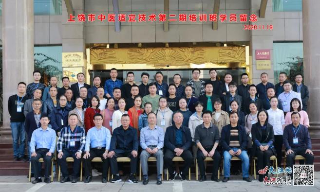 玉山县中医院成功举办第二期上饶市(玉山、广丰、三管委)中医适宜技术培训班