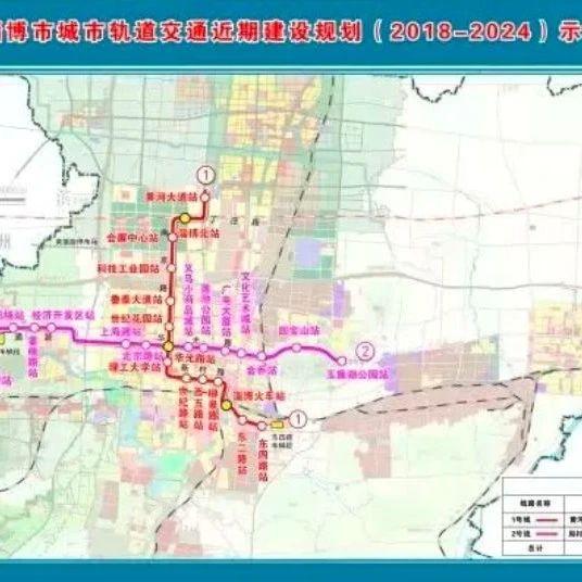 山东淄博城市轨道交通1号线一期工程有望明年开建
