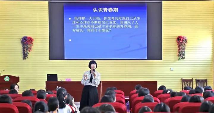 广西百色市12355青春课堂系列活动走进校园