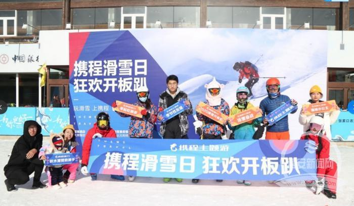 初雪来了!西安成京沪一线城市滑雪新热门目的地