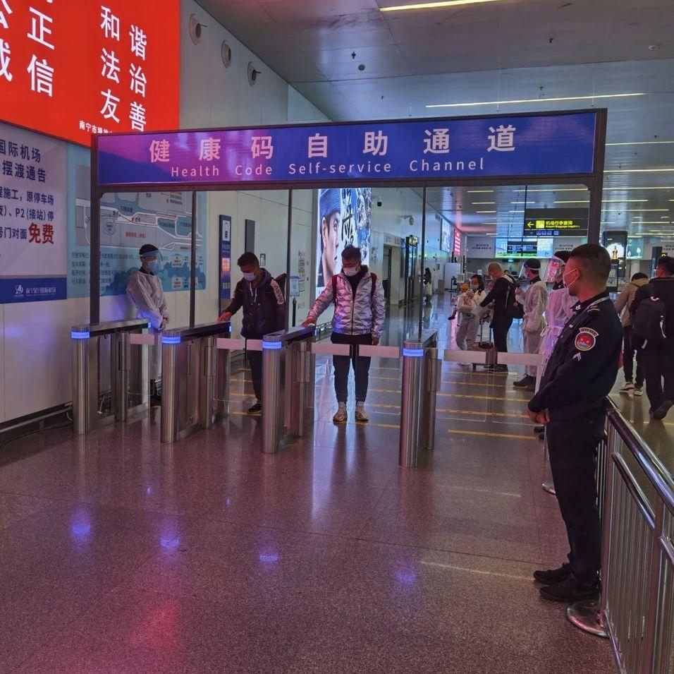 """""""秒通行""""!南宁机场启用区内首创自助健康码闸机通道"""