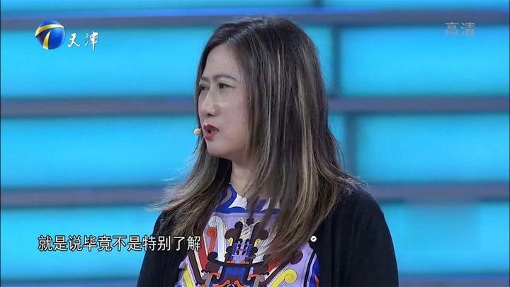 非你莫属20190707完整版:个性大妞为爱赴美穿拖鞋面试
