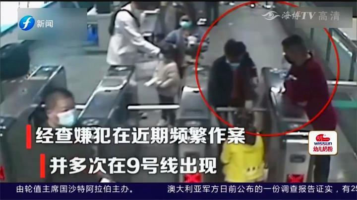 """小心地铁口这种""""热心人""""!上海多名老人交通卡被""""神奇""""调包"""