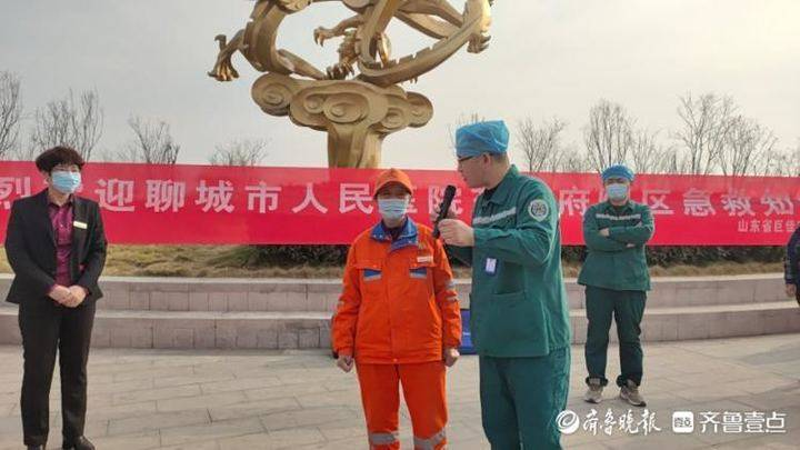 聊城东昌府区举办急救知识进工会