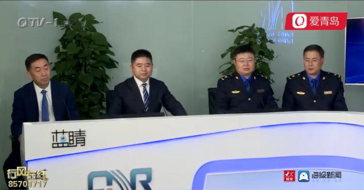 青岛市城管局局长:鹏利南华小区违建已有拆除方案 几个月内有大变化
