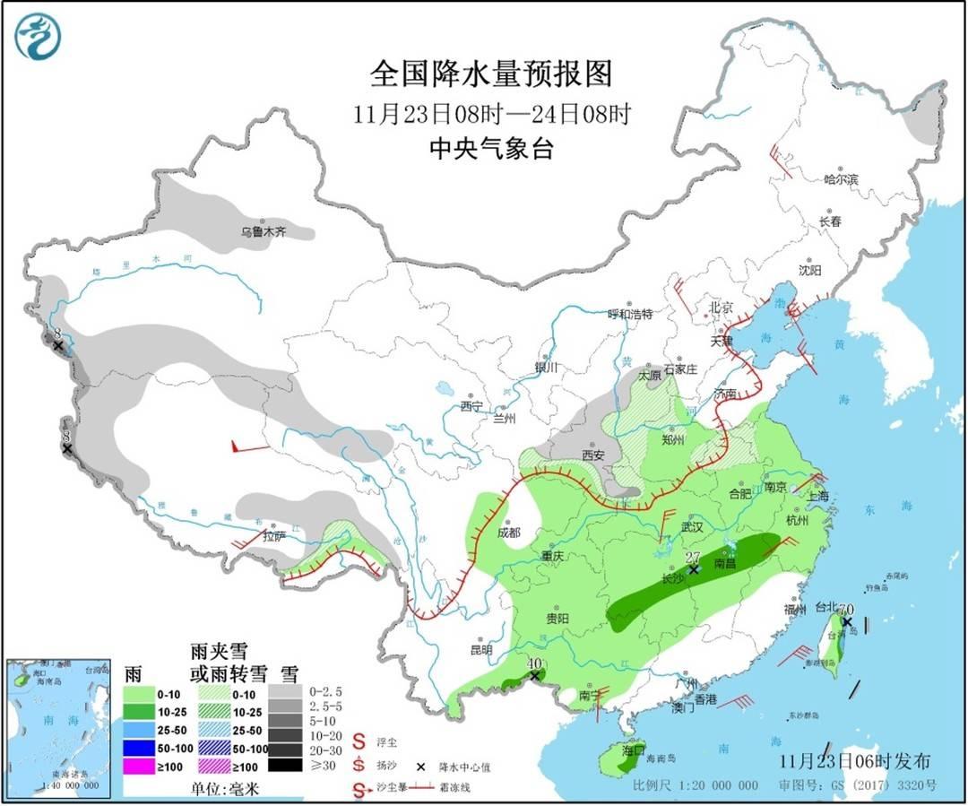 """中国气象局:降雪范围正在缩小 但这些地方将""""阴雨寡照"""""""