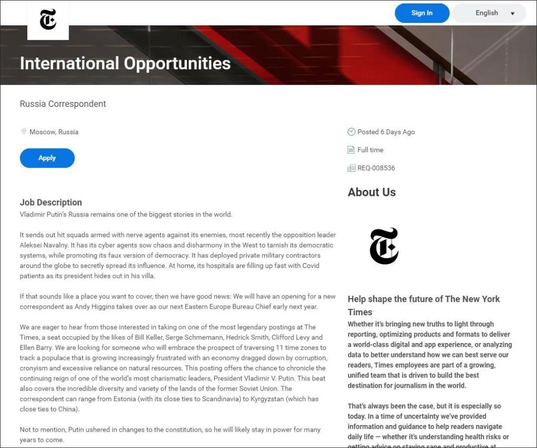 俄外交部发言人怼《纽约时报》,绝了图片