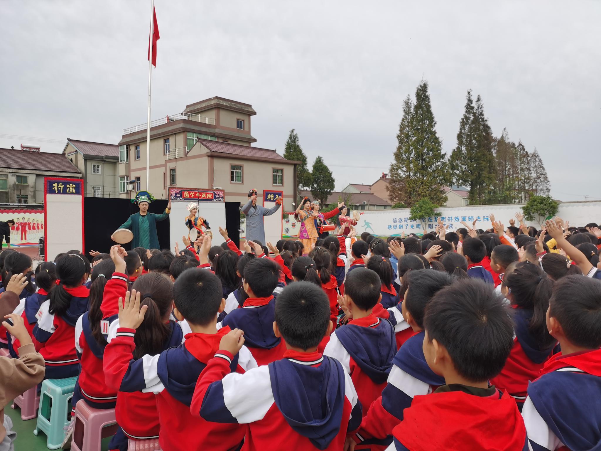 浙江话剧团携《国学小戏班》走进华镇小学