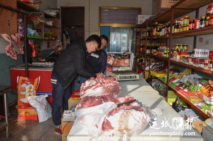 万荣县裴庄镇开展冷冻食品安全隐患大排查