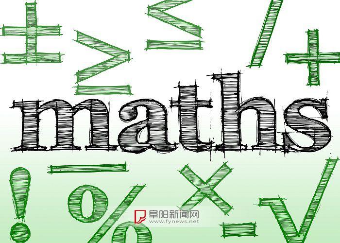数学:思维的体操