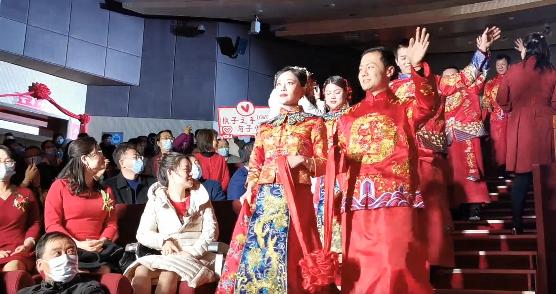 22对!山西医疗卫生系统首次大型集体婚礼!现场视频!
