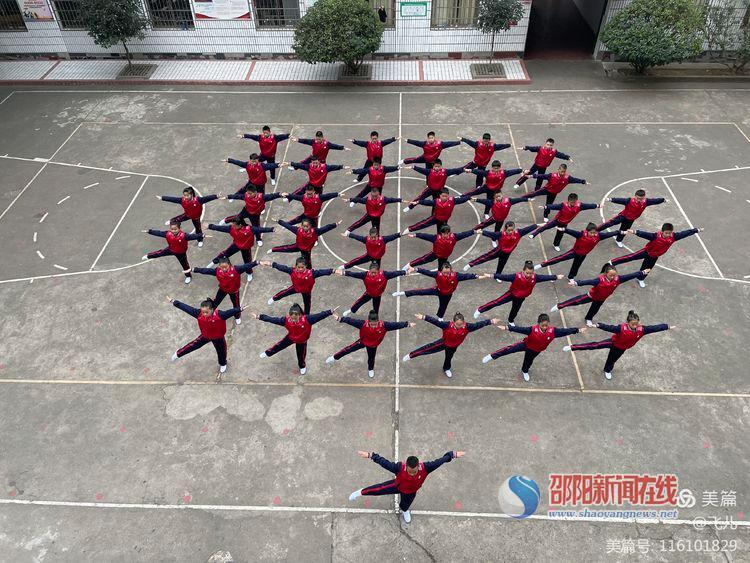 大祥区翠园小学积极参加大祥区六岭中心校举办的第九套广播体操比赛