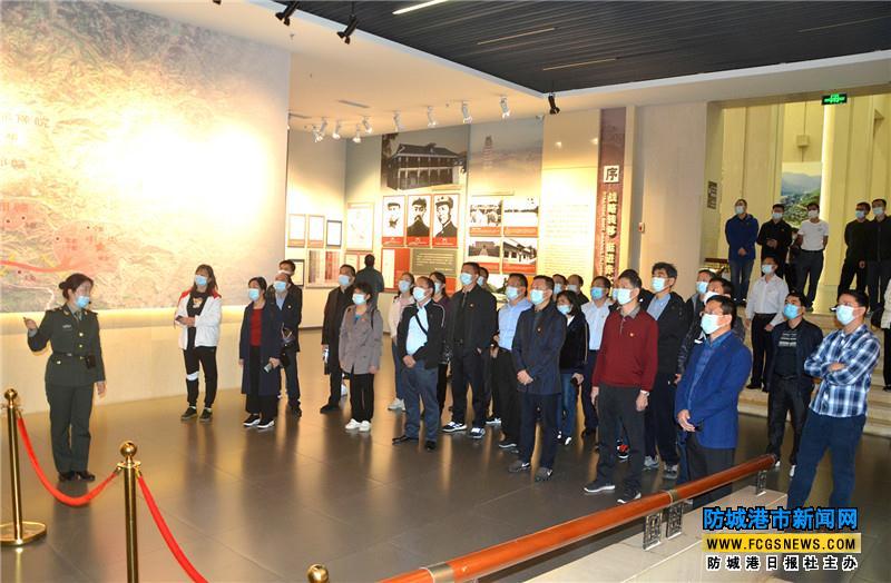 培训班学员在贵州省遵义市习水县土城镇参观了四渡赤水纪念馆