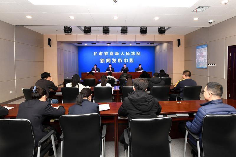 """省法院召开服务保障""""六稳""""工作落实""""六保""""任务新闻发布会"""