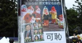 """韩国瑜质问民进党:今天你""""爱台湾""""的姿势对了吗?"""