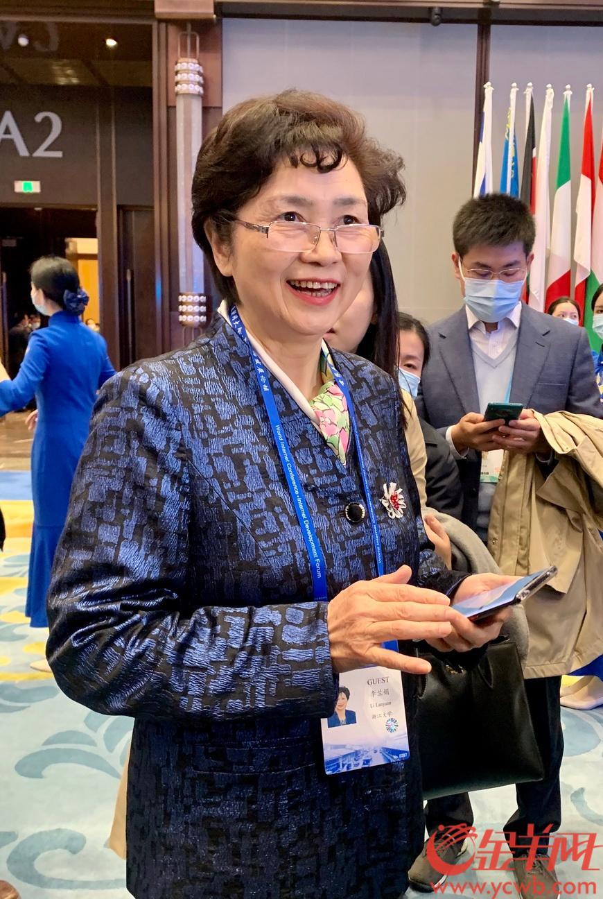 李兰娟:人工智能将改变医疗卫生事业
