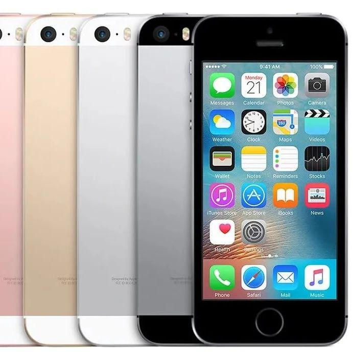 潮讯:苹果放弃这些老iPhone;微信提现免手续费;小米全球销量超过苹果;首款透明显示器;嫦娥五号将发射