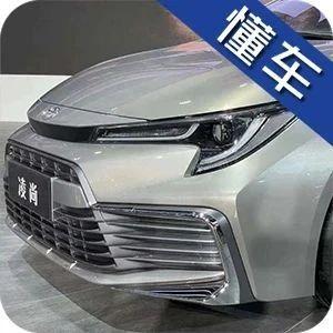 15-20万级别的合资家用车,广州车展给你答案
