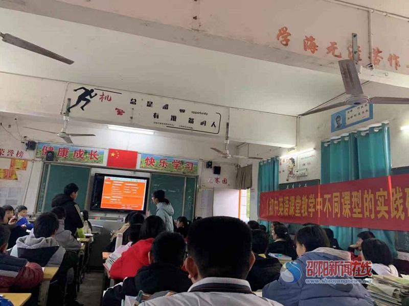 隆回县九龙学校初中英语课题组积极推广课题研究成果