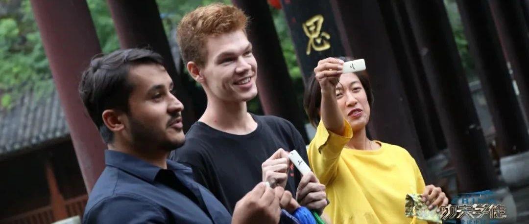 《功夫学徒2》总决赛大幕开启!国际学徒走近湘西凤凰,看乡村旅游助力脱贫攻坚