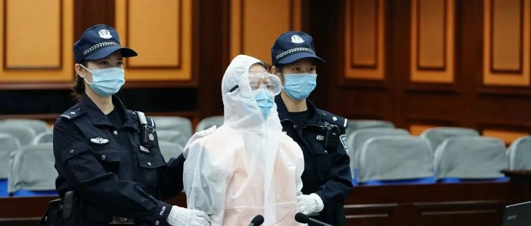 受贿1344万余元,大新县委原书记赵丽获刑10年6个月