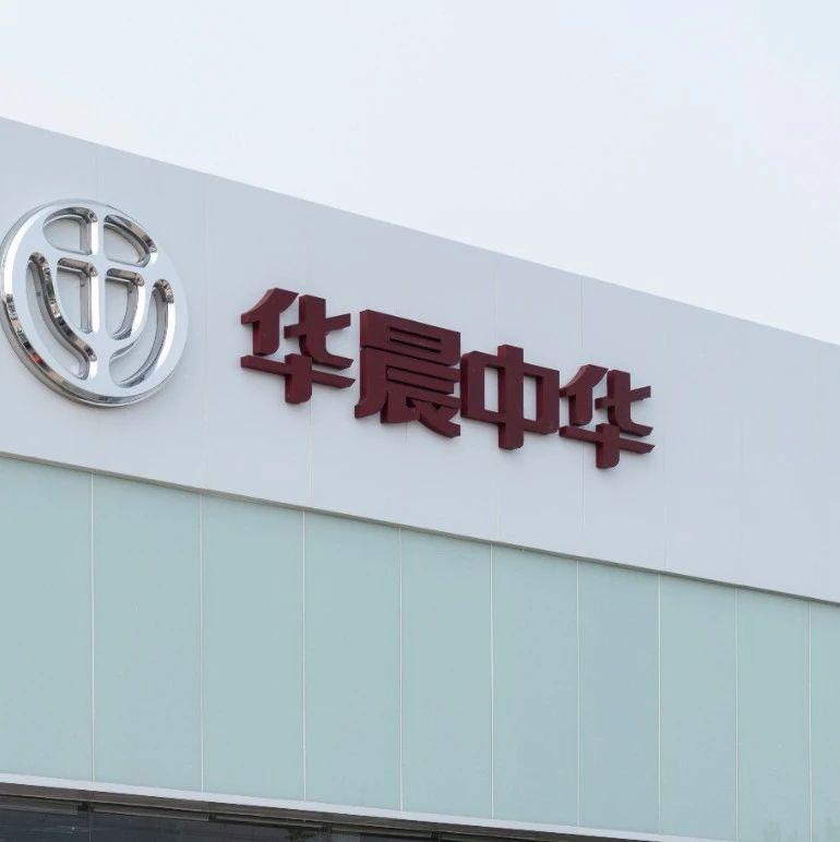 长城汽车工厂将投产宝马3系?宝马长城回应