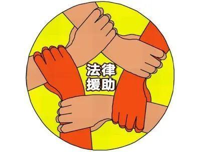 舟山市出台法律援助经费使用管理实施细则