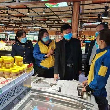 市疾控中心对进口冷链食品防控工作进行专项督导