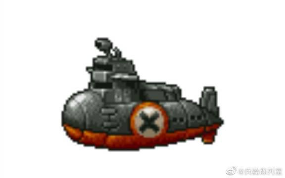 为了大幅度还原MINI SUB-88潜艇,我特意回顾了一下合金弹头3…………