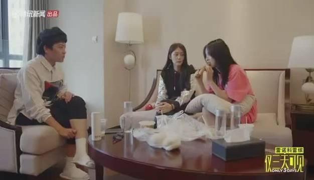《仅三天可见》杨超越在被姜思达问到如果没上节目你会干嘛时……