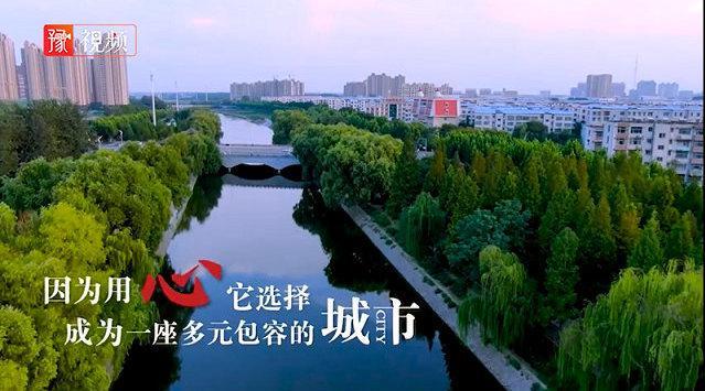 全国精神文明城市揭榜,许昌入选地市级城市前十强